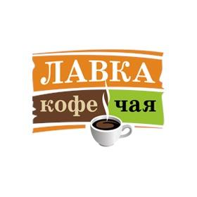 Лавка кофе и чая.