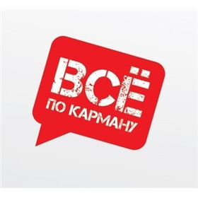 "Нам все ""По- карману"""