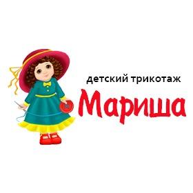 Детский трикотаж МАРИША