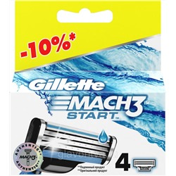 Кассета для станков для бритья GILLETTE Mach-3 START, 4 шт.