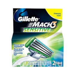 Кассета для станков для бритья GILLETTE Mach3 SENSITIVE, 2 шт.