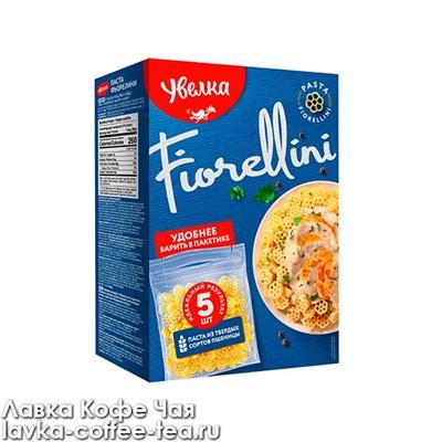 паста Fiorellini (Фьорелини) в пакетиках для варки 80 г*5 шт. купить, отзывы, фото, доставка - Авоська89 - оптом по розничым ценам!