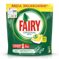 FAIRY ALL IN 1 для Авт ПМ, №84