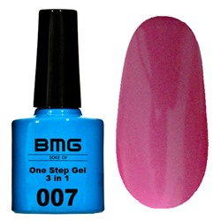 BMG - ONE STEP (однофазный) 7,5 ml. 007