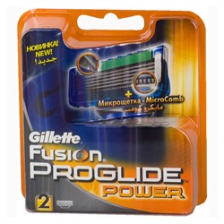 Мужские кассеты Gillette Fusion Proglide Power (Реплика)