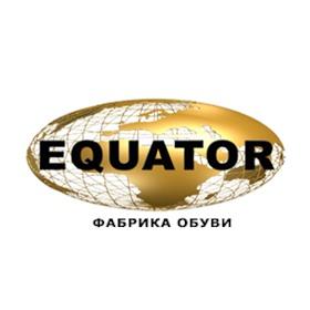 Экватор. Кожаная обувь.